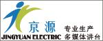 香河京源电器设备厂
