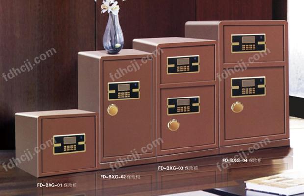 如何正确区分保险箱和保管箱?