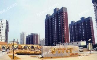 京汉君庭小区