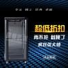 1米2米1.2米机柜22u24u网络服务器交换机功放监控1.4米1.6米1.8米