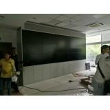 华安电视墙