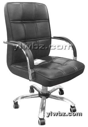 如何选择办公椅