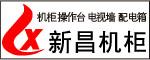 香河新昌机柜|香河监控操作台|监控电视墙