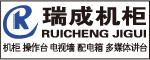 北京瑞成机柜|冷通道机柜|北京调度台