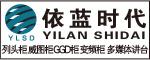 北京依蓝时代列头柜|北京威图柜I北京GGD柜