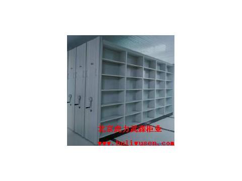 密集柜|密集架|手动档案密集架|智能型电脑密集架