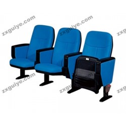 北京中迅排椅会议椅影院椅