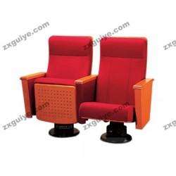 礼堂椅带写字板会议椅
