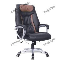 人体工学升降老板椅