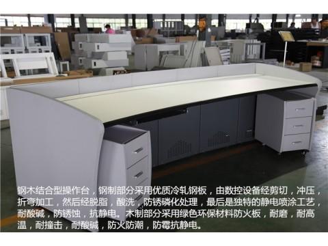 洋鑫博傲操作台139