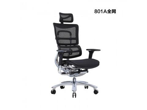 人体工学椅801系列