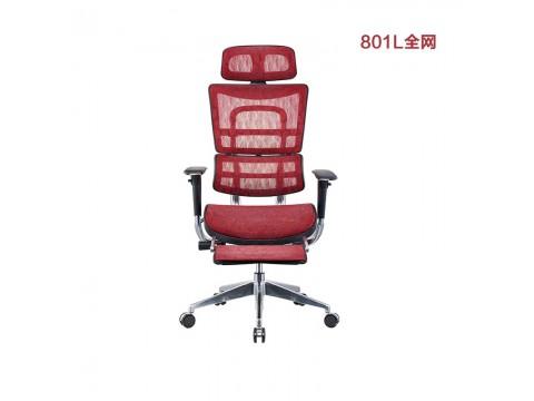 人体工学椅801L系列