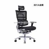 北京品牌安全人体工学椅办公家用电脑