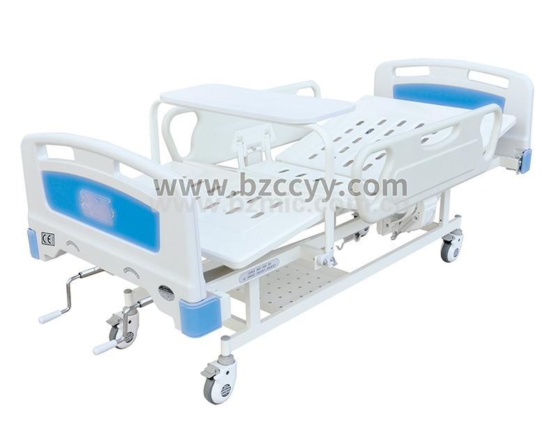 A32 ABS床头护栏手动双摇护理床