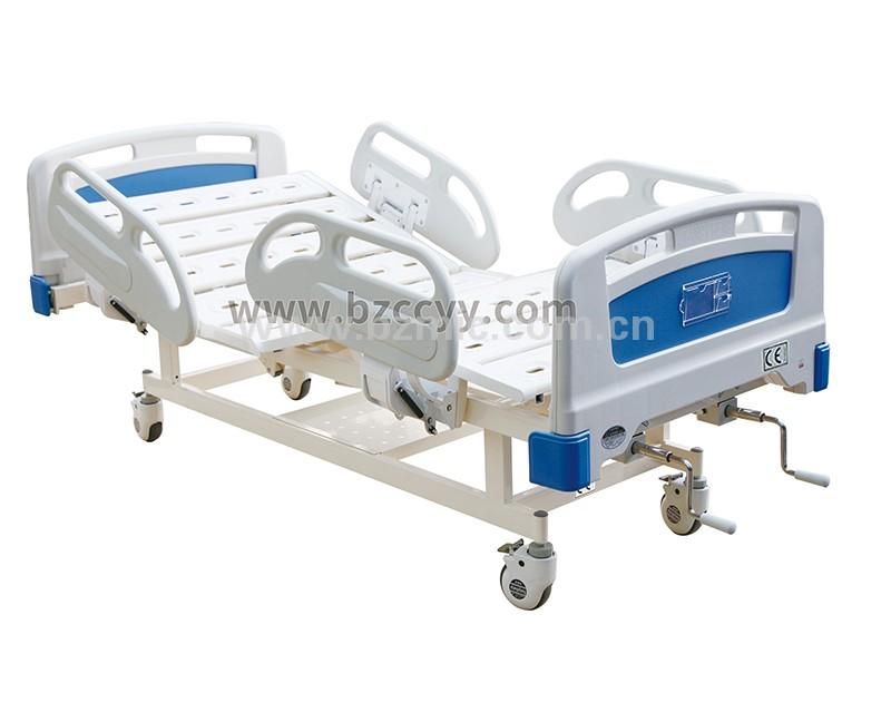 A31 ABS床头护栏手动双摇护理床