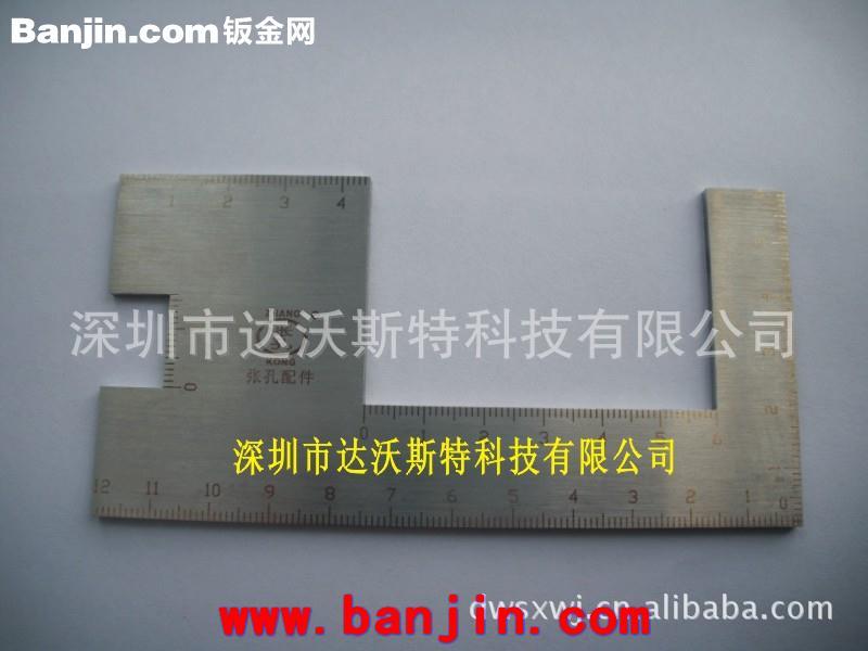 供应不锈钢圆形刻度尺,铝圆形刻度尺
