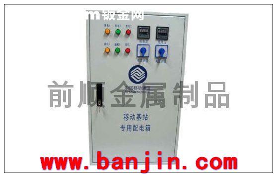 上海前顺金属制品有限公司 是一家集不锈钢制品,铁制品,铝制品,铜制品加工、设计、制作、安装为一体的综合性企业。公司拥有4米数控开槽机、数控剪板机、折边机、数控冲床、滚圆机、数控线切割等各种先进的加工机械。公司独创一流的工艺流程和科学的技术管理,专业生产、加工。 自1999年成立以来,上海前顺金属制品有限公司技术力量雄厚,加工设备先进,管理理念科学创新,为严格把握质量关,公司改进了生产设备,加工自动化程度高,精确度高。公司凭借丰富的经验现已发展成为沪上知名的不锈钢加工企业,同时也受到了社会各界在广泛关心、支