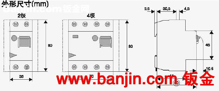 漏电断路器pfim(电磁式) 选型表: 尺寸图:  ·紧凑式漏电断路