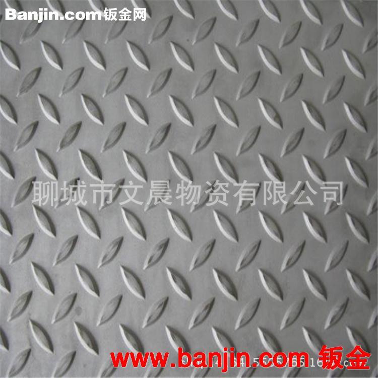 【厂家直销】q235b花纹板 镀锌花纹钢板 扁豆菱形花纹