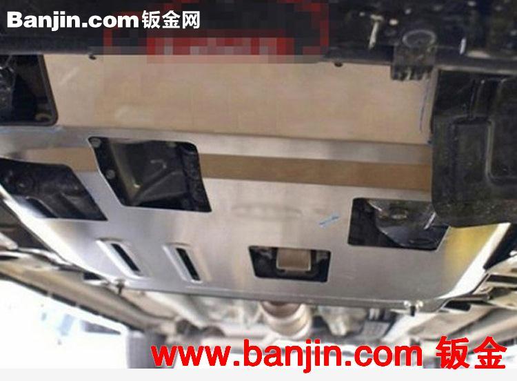 朗日新厂价直销丰田凯美瑞发动机防护板 铝合金发动机