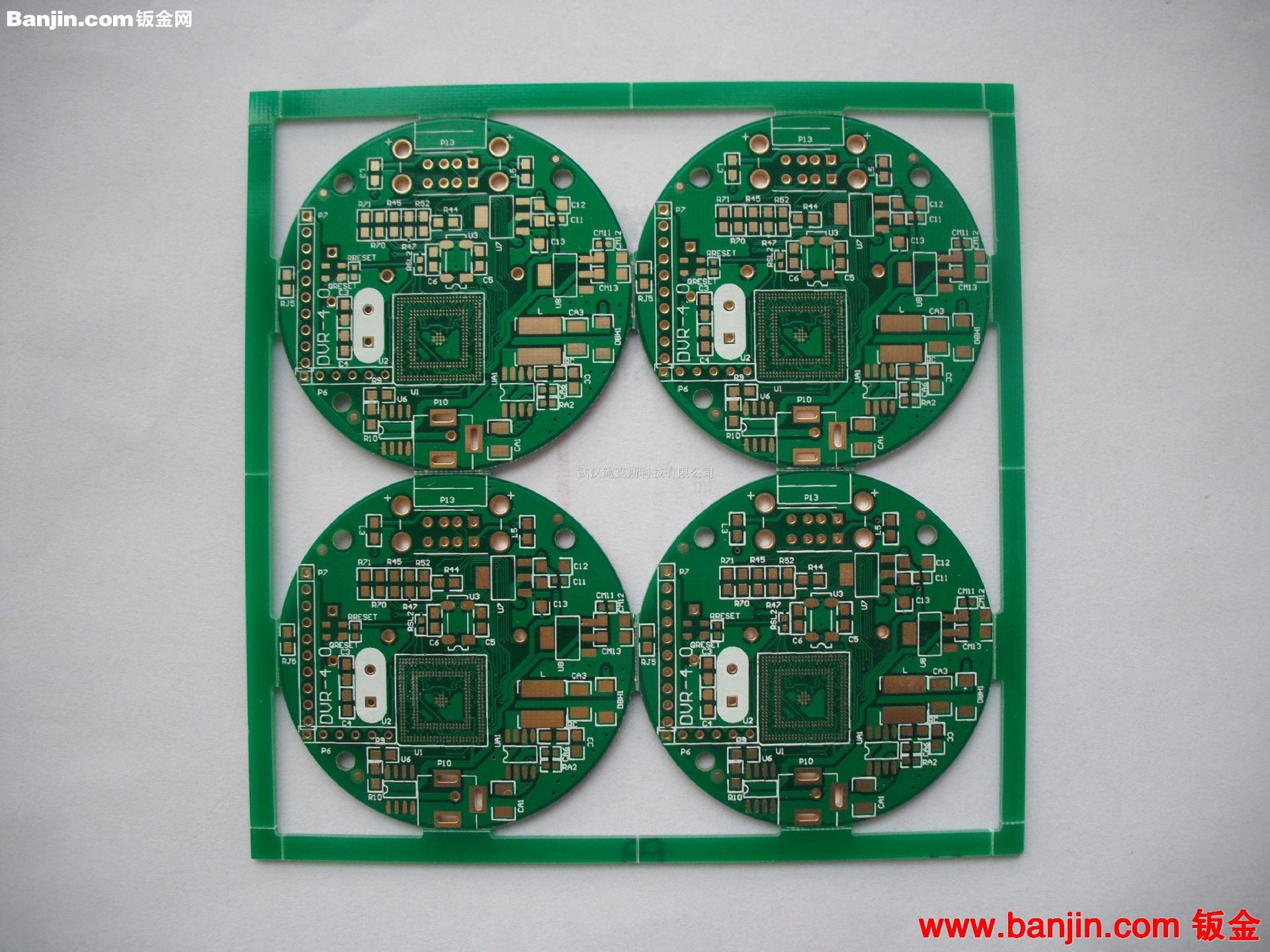 加工印制电路板,印制线路板,印制pcb pcb厂家供应 量大价优惠
