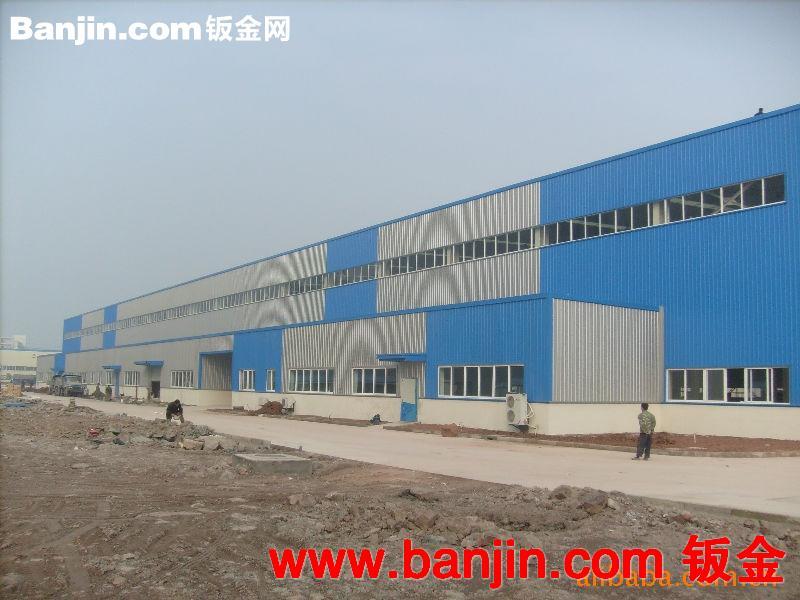 供应钢结构厂房